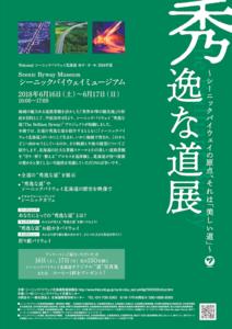 20180616-17-03.jpg.png