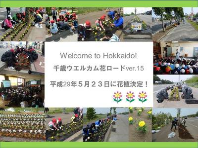 hana_road.jpg