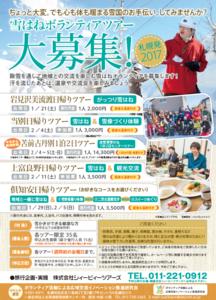 yukihane2017.png